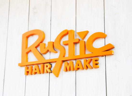 rustic看板